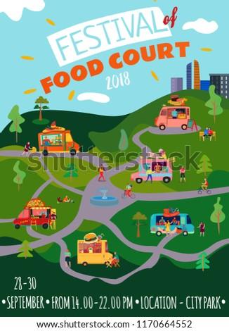 Food trucks poster with festival food court  symbols flat vector illustration #1170664552