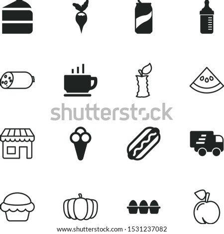 food vector icon set such as: cafe, hen, contour, home, express, storefront, capacity, chicken, logistics, mellow, harvest, bean, barbecue, meal, pork, mocha, celebrate, scoop, feed, healthy food