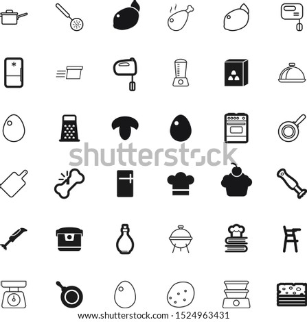 food vector icon set such as: chair, childhood, potatoes, baby, measurement, multicooker, packaging, carton, french, meat, glyph, table, cream, move, kilogram, medical, stroke, website, cornflakes