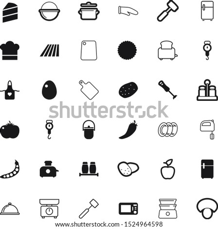 food vector icon set such as: egg, catering, water, brown, peas, wheat, cookies, utensil, plastic, raw, corn, fields, double, cloche, pea, kilogram, farming, plates, shiny, crop, cake, dishes