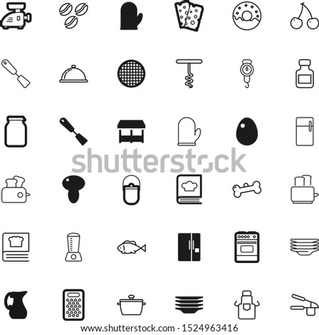 food vector icon set such as: gourmet, sharp, web, agriculture, house, kilogram, grinder, scales, donut, lunch, aroma, canning, sliced, clothing, purchase, berry, cap, camp, shop, pottery, mincer