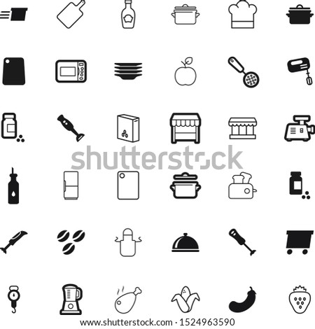 food vector icon set such as: kilogram, ingredient, bean, maize, style, plant, weigh, freshness, milk, juicy, serving, measurement, mustard, bib, brown, aroma, microwave, freeze, ketchup, strawberry