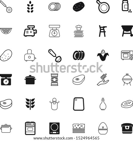 food vector icon set such as: potatoes, yellow, stack, starch, ounce, person, kilogram, package, button, delicious, side, protective, cleaning, style, new, watch, rice, frame, medication, bib