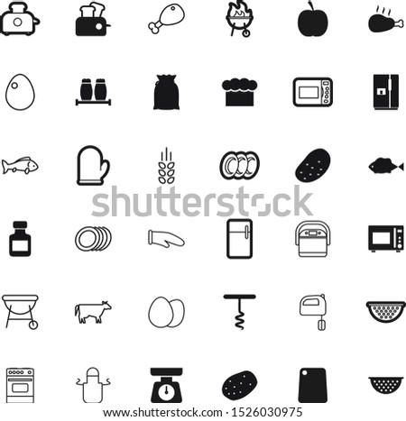 food vector icon set such as: starch, old, cure, flour, cattle, lunch, stacked, icons, crop, red, job, kilogram, shiny, apron, cow, fruit, bull, mammal, space, multi, shell, cuisine, bib, drop, grow