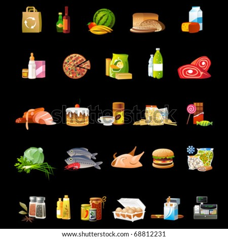 foodstuff vector icons. Expansion of the series