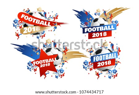 football background sport place
