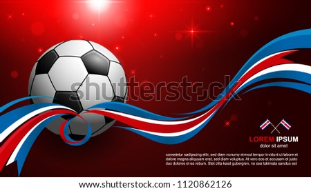 Football Cup Championship with glow light background flag soccer - Shutterstock ID 1120862126