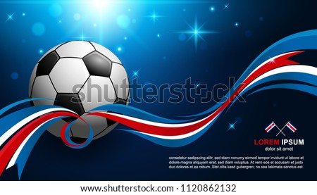 Football Cup Championship with glow light background flag soccer - Shutterstock ID 1120862132