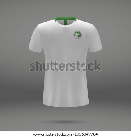 football kit of Saudi Arabia 2018, shirt template for soccer jersey. Vector illustration