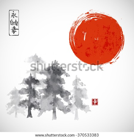 Forest trees and red sun hand drawn with ink in traditional Japanese style sumi-e. Contains hieroglyphs - happiness, eternity, freedom