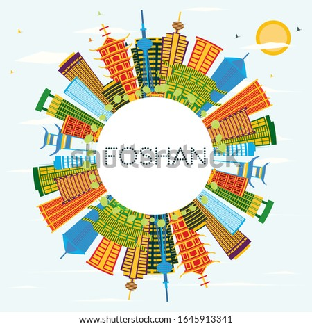 Foshan China City Skyline with Color Buildings, Blue Sky and Copy Space. Vector Illustration. Business Travel and Tourism Concept with Modern Architecture. Foshan Cityscape with Landmarks.