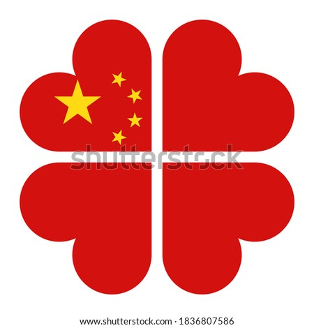 four leaf clover shaped chinese
