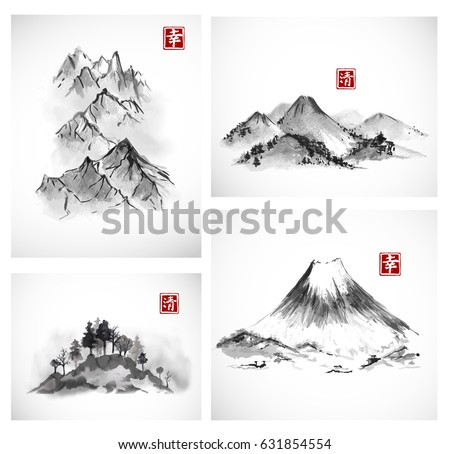 four paintings of mountains