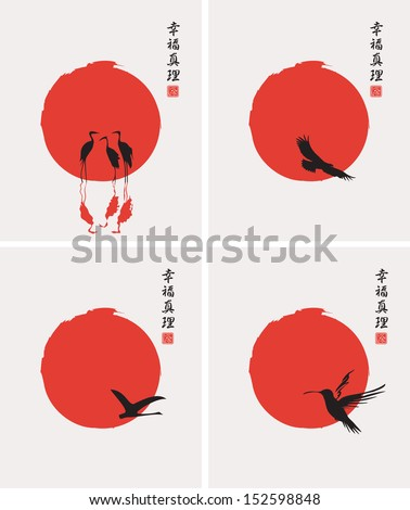 four pictures in the japanese