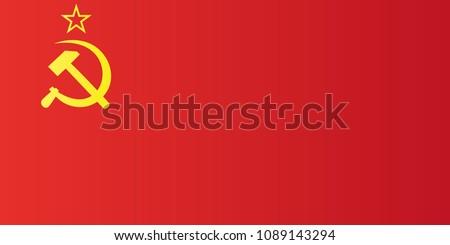 fourth soviet flag 1936   1955