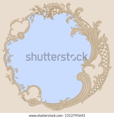 Frame Baroque curls of art Nouveau mirror floral motifs leaves pretentiousness elite style noble Baroque classicism Foto stock ©