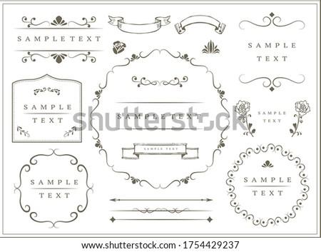 Frame decorative frame decorative line Stock photo ©