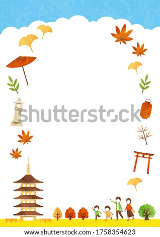 frame of temple in autumn