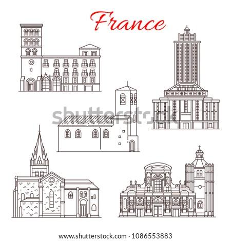france famous travel landmark