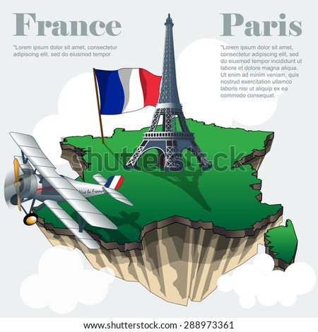 france land vector graphics