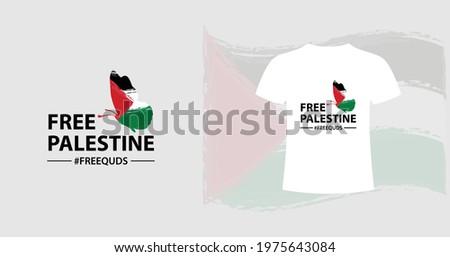 Free Palestine the butterfly flag Vector illustration background. Pray for Palestine, gaza, muslim, free quds flag wallpaper, flyer, banner, t-shirt, post vector illustration
