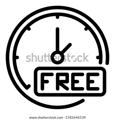 Free time delivery parcel icon. Outline free time delivery parcel vector icon for web design isolated on white background
