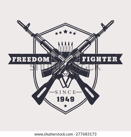 freedom fighter grunge t shirt