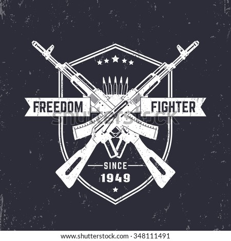 freedom fighter  vintage t