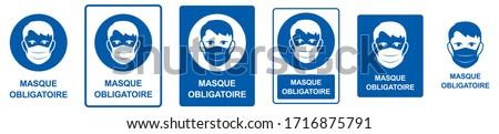 FRENCH BLUE MANDATORY MASK PANEL Stock foto ©