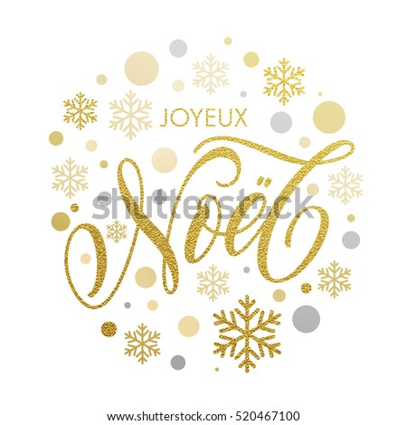 French greeting. Joyeux Noel Christmas in card with golden and silver Christmas ornaments decoration of snowflakes. Joyeux Noel calligraphic gold lettering lettering design on white background