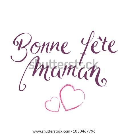 french handwritten happy
