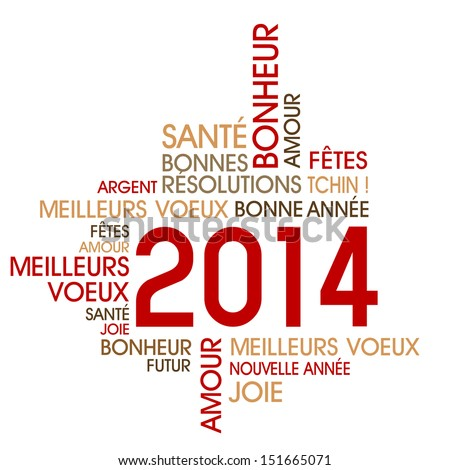 French happy new year 2014