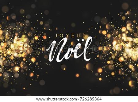 french joyeux noel christmas