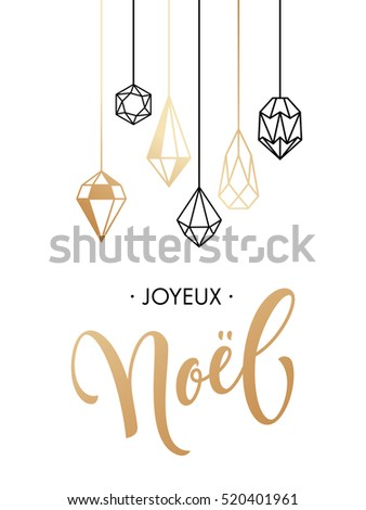 French Merry Christmas Joyeux Noel greeting card with calligraphy lettering and gold glitter crystal ornaments on pink background