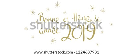 French Starry Happy new year full vector large banner