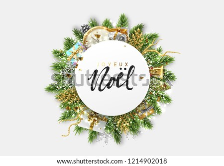 French text Joyeux Noel. Christmas design vector background. Bundle of pine branches, Xmas decoration object, gift box, antique clocks, golden bell. Covered with snow and bright gold confetti
