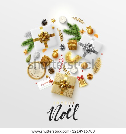 French text Joyeux Noel. Christmas greeting card with holiday objects. Background with gift box and balls design. Postcard with clocks, candles and fir branches. Xmas decoration elements.