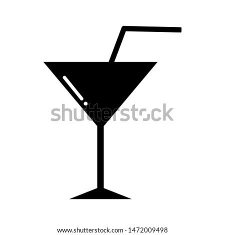 fresh drinks,soft drinks icon vector.