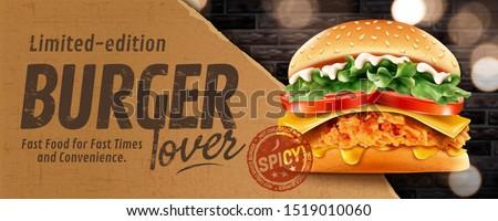 Fried chicken burger banner ads on glitter brick wall in 3d illustration