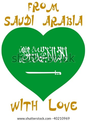 from Saudi Arabia with love