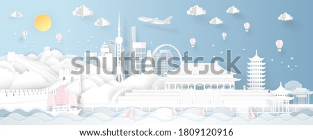 Front view of Chinese Travel Landmarks, Oriental Pearl Tower, Forbidden City, the ring of life building and the Great Wall of China. Paper art Vector illustration.