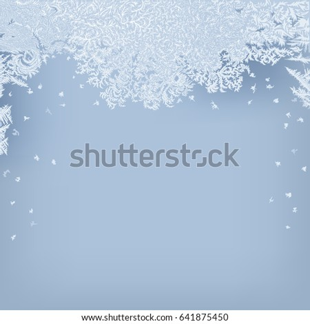 Frosty background. Hand drawn vector illustration of intricate frost pattern. #641875450