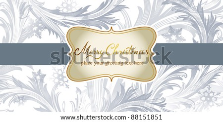 Frosty patterns — Christmas greeting card