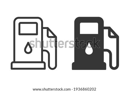 Fuel pump icon. Vector illustration isolated on white. Photo stock ©