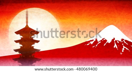 fuji japan landscape background