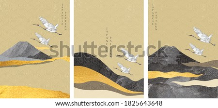 Fuji mountain with gold foil texture in Japanese style. Landscape background with wave pattern and black watercolor illustration.