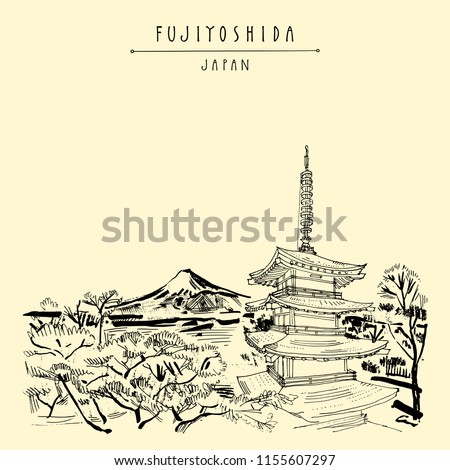 Fujiyoshida, Japan, Asia. Mount Fuji view from Chureito pagoda. Spring sakura trees with cherry blossoms. Hand drawing. Travel sketch. Vintage touristic postcard, poster or book illustration in vector