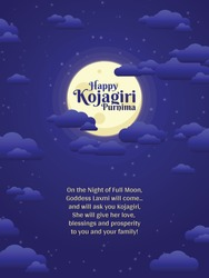 Full Moon's Night view for Sharad Purnima aka Kojagiri Paurnima Festival Celebrated in Hindu lunar month of Ashvin after Shubh Navratri, Dussehra and before Happy Diwali, with celebration greetings.