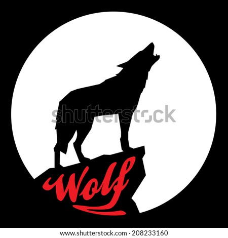 full moon with howling wolf