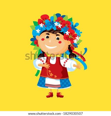 Fun and cool cartoon folk Ukraine girl for card, header, invitation, poster, social media, post publication. vector poster with Ukrainian girl in traditional garment.    Foto d'archivio ©